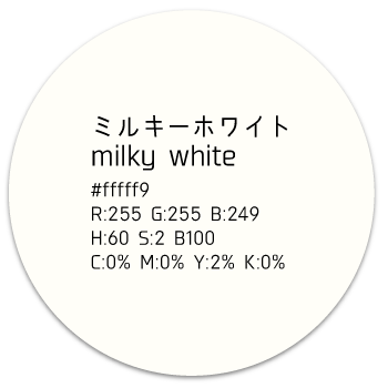 milky-white.png