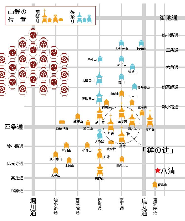 祇園祭りマップ.png