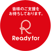 readyfor-logo-1.png