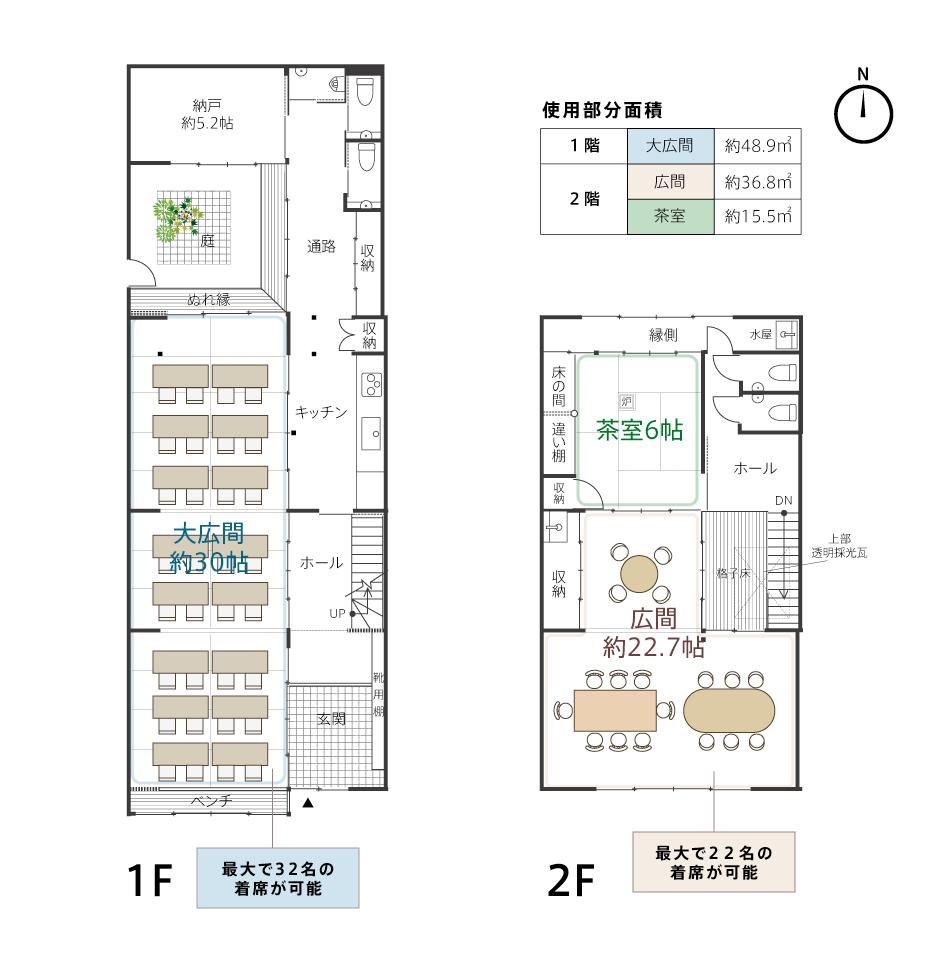 18-plan_layout1.png