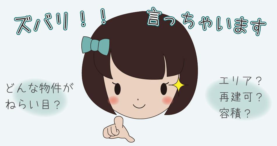 kika04-00zubari.jpg