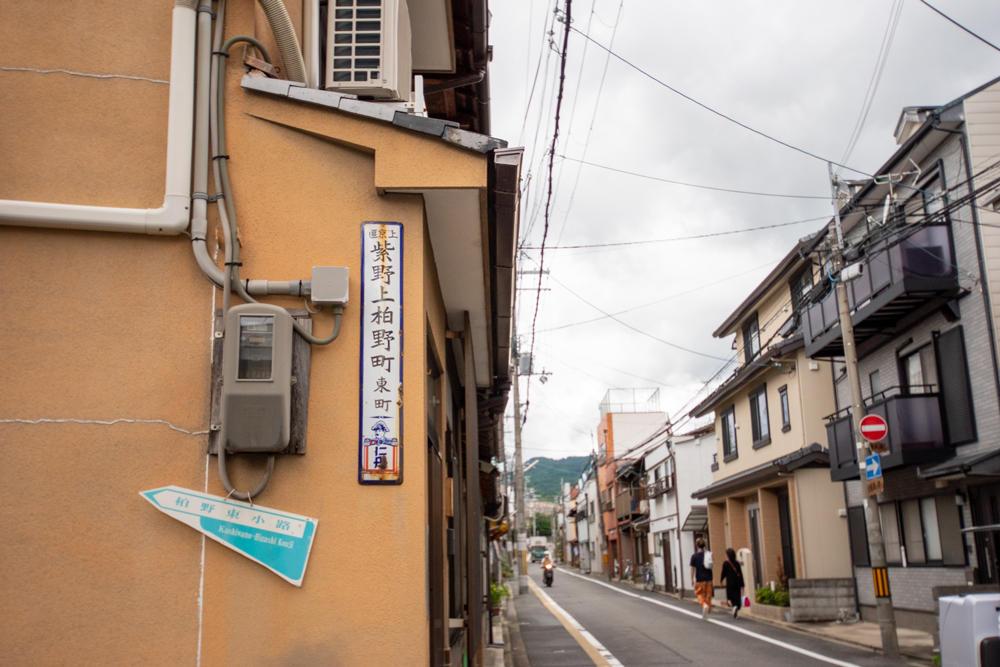 kashiwano-(1).jpg