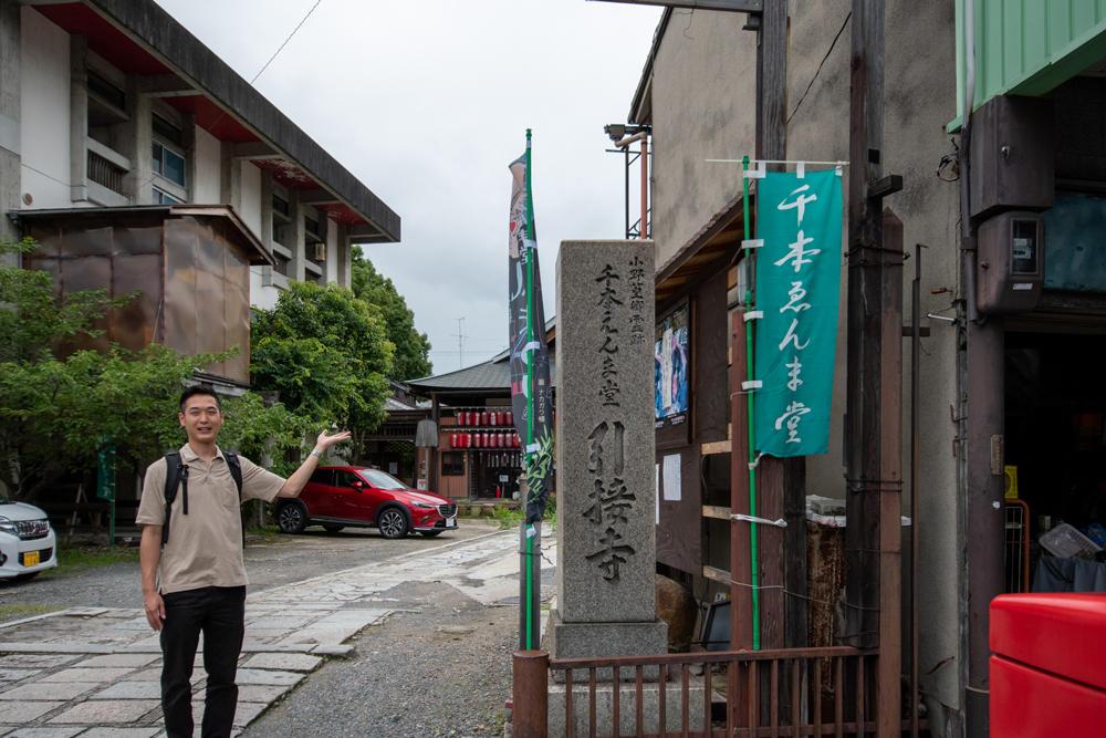kashiwano-(16).jpg