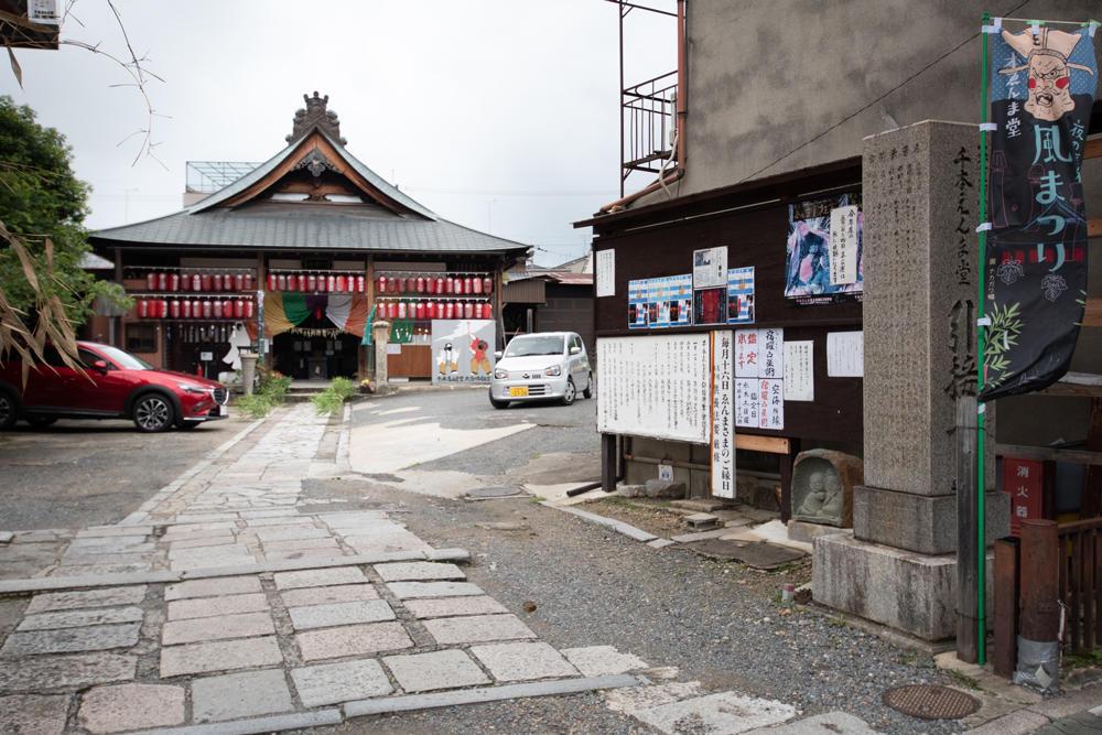 kashiwano-(25).jpg