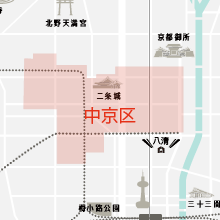 社内では少数派、生まれも育ちも京都の私