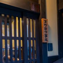 京町家改修のプロ集団「京町家作事組」<br>【この人に会いたい Vol.3】前編
